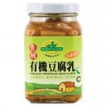 Wei Jung Organic Fermented Bean Curd