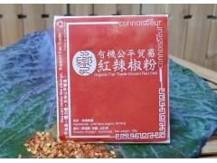 饗有機公平貿易紅辣椒粉