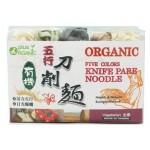 Plus Organic Organic Five Colors Knife Pare Noodle