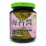 Wei Jung Seaweed Paste