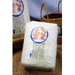 Connoisseur Organic Fair Trade Jasmine Rice 2kg