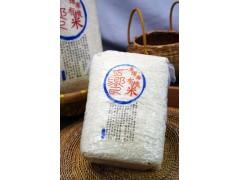 饗有機公平貿易茉莉香米 2kg