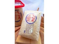 饗有機公平貿易茉莉糙米 2kg