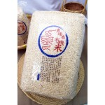 Connoisseur Organic Fair Trade Jasmine Brown Rice 5kg