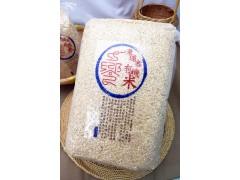 饗有機公平貿易茉莉糙米 5kg