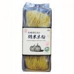 Yuan Shun Organic Pumpkins Brown Rice Vermicelli