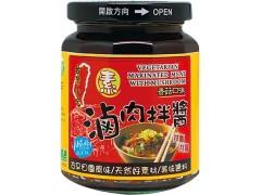 味榮台灣小吃素滷肉拌醬