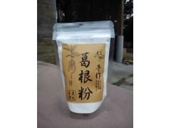 Earth Friend Arrowroot Flour