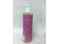 貝拉天然洗髮液(柏木天竺葵) 500ml