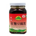Wei Jung Organic Fermented Red Yeast Rice Bean Curd