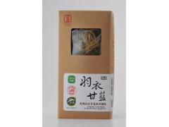 Yuan Shun Organic Kale Brown Rice Spaghatti (3 pcs)