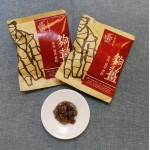 Connoisseur Organic Fair Trade Ginger Chews