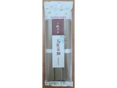 Noodlesorigin Oolong Noodle